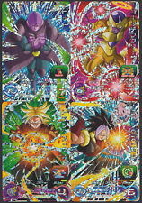 Cartes Promo Super Dragon Ball Heroes : PBBS2 04/05/09/10