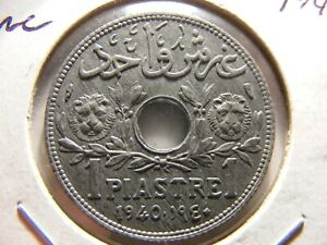 Lebanon 1940 1 Piastre, KM#3a, UNC, One Year Type Coin