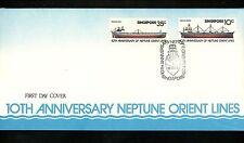 Postal History Singapore FDC #308-309 Neptune Orient Ship Lines 1978