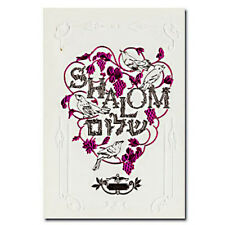 """One Greeting Card """" Shalom """" Peace Pink Grapes Silver Birds and Text"""