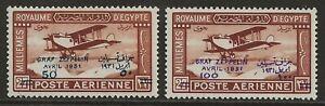 EGYPT 1931 Graf Zeppelin airmail/air set of 2 VF fresh mint MLH OG SG#185-186