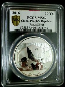 PCGS MS69 Gold Shield-China 2016 Panda Silver 10 Yuan Almost Perfect GEMBU Toned