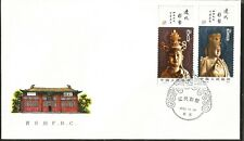China Liao Dynasty Buddha Sculptures First Day Cover 1982 Ersttagbrie Buddhismus