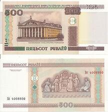 Weissrussland / Belarus - 500 Rubles 2000 UNC - Pick 27a