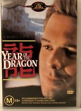 Year Of The Dragon Mickey Rourke  DVD R4 - PAL
