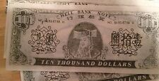 20 HELL BANK NOTES, $10,000 denomination / hell money / BANKNOTES - $200,000