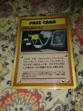 Pokemon Bill's PC Japanese Vending Machine Series 3 GREEN Glossy Card EX-LP