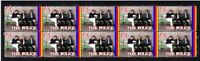 THE POLICE STRIP OF 10 MINT MUSIC VIGNETTE STAMPS, STING 5
