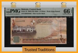 TT PK 25 2006 (ND 2008) BAHRAIN CENTRAL BANK 1/2 DINAR PMG 66 EPQ GEM UNC!