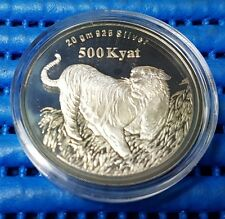 1998 Myanmar 500 Kyat Lunar Year of the Tiger Silver Proof Coin #01