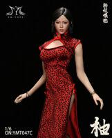 BLACKBOX 1//6 NO TIME TO DIE Paloma Ana de Armas Figure Head Costume /& Accessory