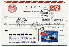 1975 URSS CCCP Exploration Mission Base Ship Polar Antarctic Cover / Card