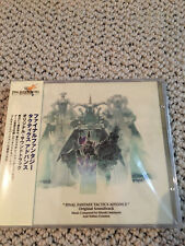 FINAL FANTASY TACTICS ADVANCE 2 CD OST Original anime / game cd Soundtrack Miya