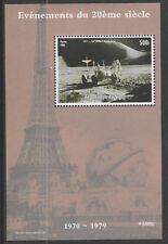 Niger Rep 6232 - 1998 EVENTS OF 20th CENTURY - FIRST CAR ON MOON  m/sheet u/m