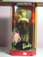 Mattel - Barbie - 1995 Solo in the Spotlight Barbie