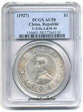 CHINA REPUBLIC MEMENTO DOLLAR 1927