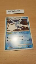 Japanese - 1st Edition - Glaceon - 024/090 - Rare - Pokemon Card - Pt2