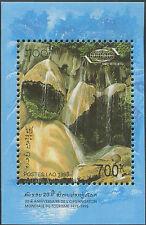 LAOS Bloc N°129** Très rare, sous coté, Bf OMT Tourisme. 1995, Sheet SC#1207 MNH