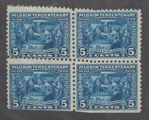 US Sc 550 MLH. 1920 5c blue Pilgrim Tercentenary, MISPERF Block of 4, VF