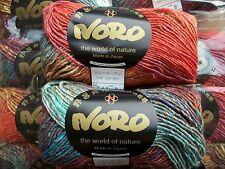 Noro silk garden sh 341
