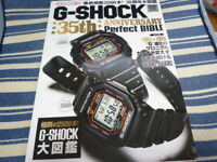 CASIO G-SHOCK Watch 35th Anniversary PERFECT BIBLE BOOK From Japan