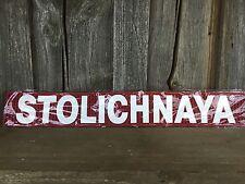 Stolichnaya Bar Rail Mat ~ New In Shrink ~ Free Shipping In Usa!