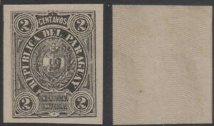PARAGUAY 1884 SEAL OF TREASURY Sc 21 BLACK IMPERF PROOF WITH MOIRE AT REVERSE