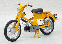 Ebbro 10025 Honda Hunter Cub CT100 (Yellow) 1/10 scale
