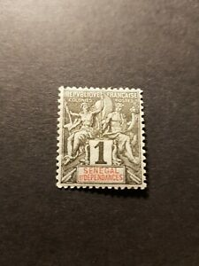TIMBRE FRANCE COLONIE SENEGAL N°8 NEUF ** LUXE MNH 1892 TRES BON CENTRAGE