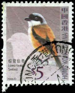 Hong Kong Scott #1240 Used