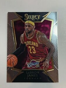 2014-15 Lebron James Panini Select Base Rare SP1 # 57 Mint - Gem Mint Investment