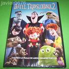 HOTEL TRANSILVANIA 2 - DVD NUEVO Y PRECINTADO
