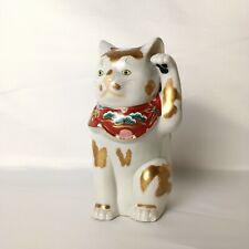 More details for vintage lj porcelain kutani cat raising left hand made in japan hand painted