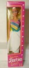 Barbie Foreign En Croisieze Doll #3075 Mattel Party Cruise French New NRFB