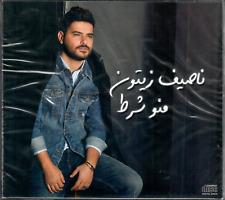Naseef Zeytoun 2018: 3ala Ay Asas, Manou Shart, Majbour, Ma Wada3tek ~ Arabic CD
