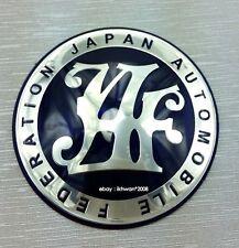 JAF JAPAN JDM BLUE EPOXY EMBLEM BADGE DATSUN TOYOTA MAZDA ALUMINIUM