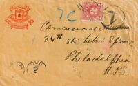 India Británica. Sobre Yv 134(3). 1931. 1 a castaño, tres sellos (al dorso). DE