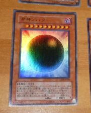 YU-GI-OH JAPANESE ULTRA RARE HOLO CARD CARTE VJMP-JP020 The Wicked Avat JAPAN NM