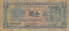 Macau  1  Pataca  16.11.1945  P 29  Rare  Circulated Banknote  SD718