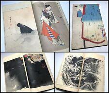 1891 Bijutsusekai 18 Utamaro Kason Ukiyoe Japan Original Woodblock Print Book