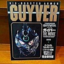 Guyver The Movie Live-Action Version Town Mook