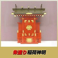 INARI RED KAMIDANA HOUSEHOLD MINIATURE WOODEN JAPANESE SHINTO SHRINE GOD SHELF