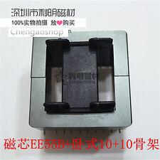 1set EE55B 10+10pins Ferrite Cores bobbin,transformer core,inductor coil #QM4 ZX
