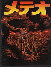 METEOR 1979 JAPANESE PROGRAM SEAN CONNERY NATALIE WOOD BRIAN KEITH KARL MALDEN