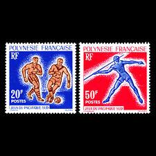 French Polynesia 1963 - Sports - Sc 203/4 MLH