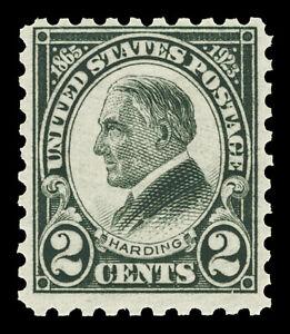 Scott 612 1923 2c Harding Memorial Issue Mint Fine OG NH Cat $32.50