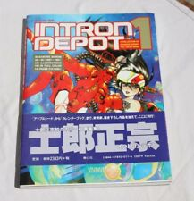 Brand New Intron Depot 1 Collection of Masamune Shirow's Color Works 1981-1991