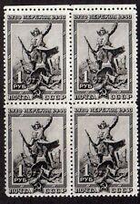 Russia 1940 PEREKOP 1rub. BLOCK of 4 MNH SC.#816 x4