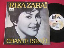 """RARE FRANCE 10"""" LP - RIKA ZARAI CHANTE ISRAEL - BEL AIR 311023"""