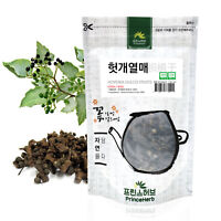 Medicinal Korean Herb, Hovenia dulcis Fruits 헛개나무 열매 Dried Bulk Herb 4oz